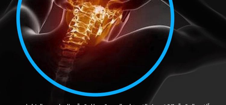 علاج الانزلاق الغضروفى العنقى والتهاب العصب بتبخير الغضروف بدون جراحة د. باسم هنرى